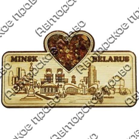"""Магнит с янтарем """"Прямоугольный с сердцем"""" с символикой Вашего города - фото 54363"""