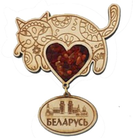 """Магнит с янтарем """"Кот с подвесной деталью"""" с символикой Вашего города - фото 54393"""