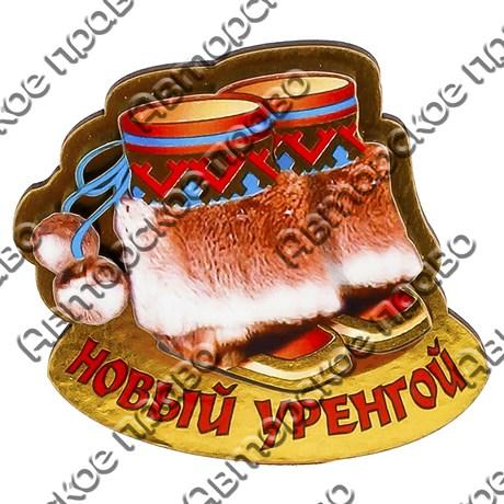 Магнитик 2-хслойный Унты с символикой Вашего города - фото 54428