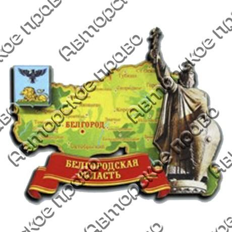 Магнит 2-хслойный Карта Вашего региона. края, области с достопримечательностями вид 1 - фото 54440