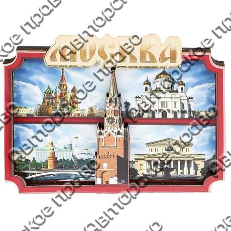 Магнитик 2-хслойный Красный коллаж с зеркальной надписью с символикой Вашего города - фото 54471