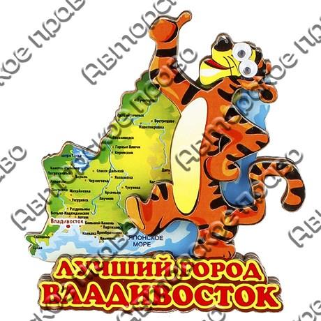 Магнитик 2-хслойный Карта с тигрулей с символикой Вашего города - фото 54476
