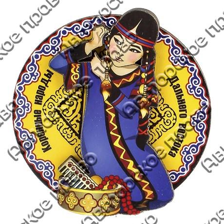Магнитик 2-хслойный Коренные народы севера вид 8 с символикой Вашего города - фото 54506