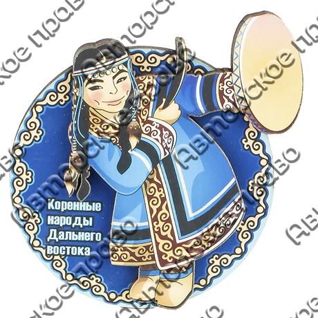 Магнитик 2-хслойный Коренные народы севера вид 10 с символикой Вашего города - фото 54507