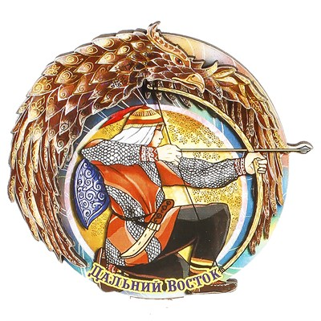 Магнитик 2-хслойный Лучник с символикой Вашего города - фото 54511