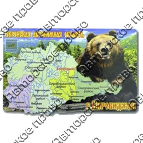 Магнит 2-хслойный Карта на форме с медведем с символикой Вашего города - фото 54514