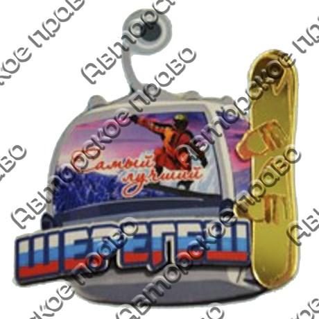 Магнит 2-х слойный Кабинка с зеркальной фурнитурой и названием Вашего горнолыжного курорта вид 1 - фото 54535