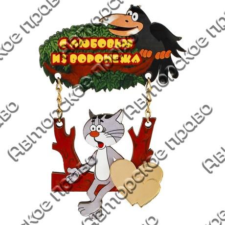 """Магнит качели №14 """" Ворона и кот с зеркальной фурнитурой и логотипом Вашего города"""" - фото 54550"""