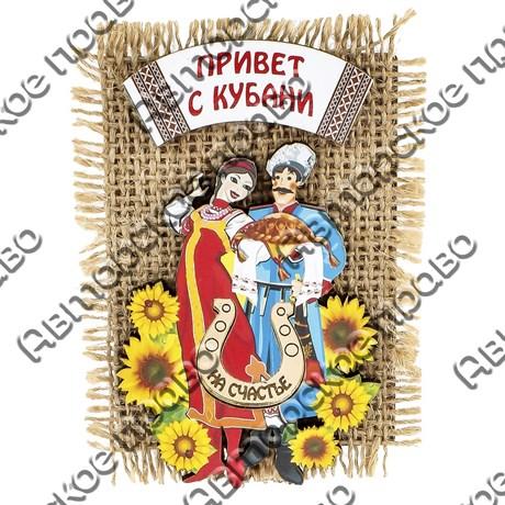 """Магнит на мешковине """"Казак и казачка"""" №2 с символикой Вашего города - фото 54613"""