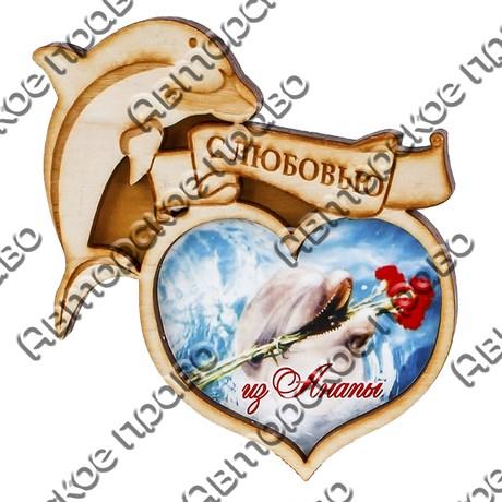 """Магнитик с гравировкой """"Дельфин и сердце"""" с символикой Вашего города - фото 54629"""