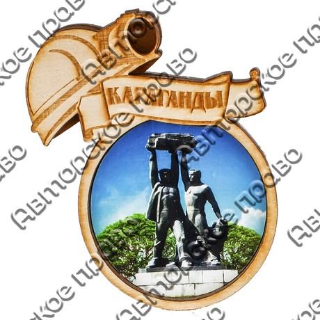 """Магнит с гравировкой """"Круг с каской"""" с символикой Вашего города - фото 54635"""