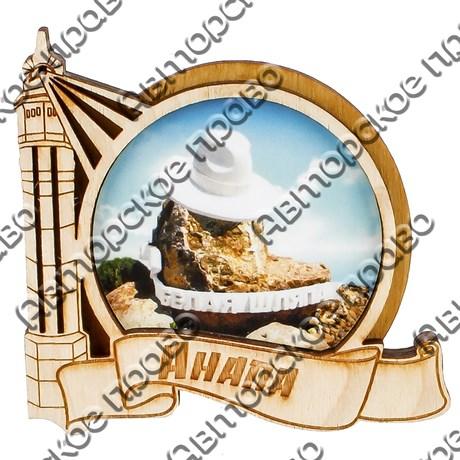 """Магнит с гравировкой """"Маяк с круглой рамкой"""" с символикой Вашего города - фото 54644"""
