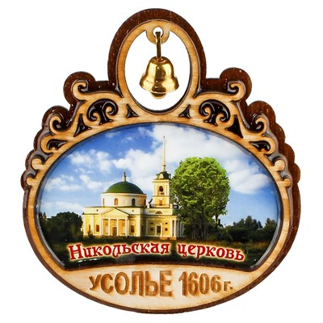 Магнит с гравировкой Овальная арка с колокольчиком и символикой Вашего города - фото 54645