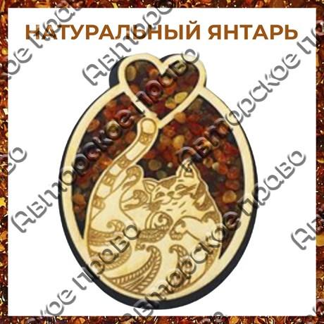 Магнит с янтарем Кошка с сердцем вид 1 - фото 55490