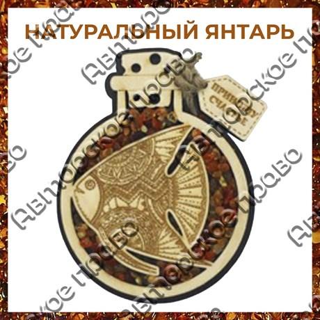 Магнит с янтарем Золотая рыбка в колбе - фото 55492