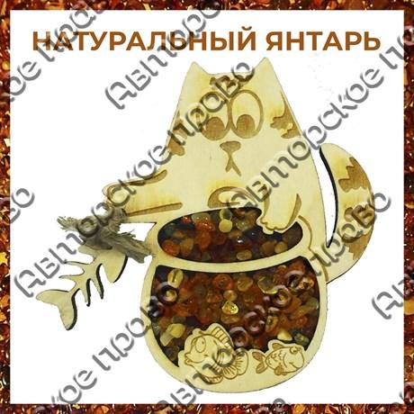 Магнит с янтарем Кот с аквариумом и рыбкой - фото 55496