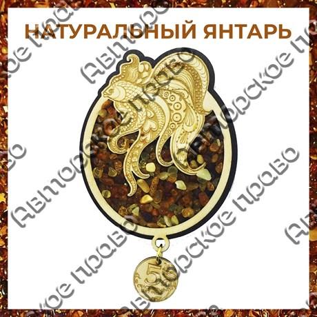 Магнит с янтарем Золотая рыбка - фото 55498
