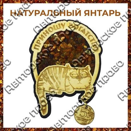 Магнит с янтарем Кот приношу богатство - фото 55501