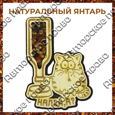 Магнит с янтарем Кот с бутылкой вид 1 - фото 55502