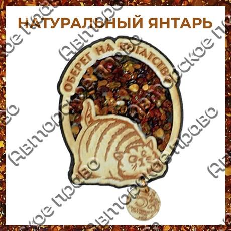 Магнит с янтарем Кот оберег на богатство - фото 55506