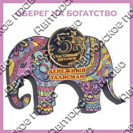 Магнит денежный талисман Слон вид 1 - фото 55521