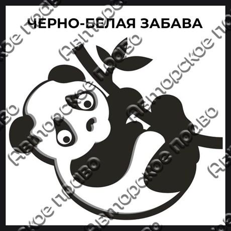 Магнит черно-белый с подвижными глазками Панда вид 1 - фото 55545