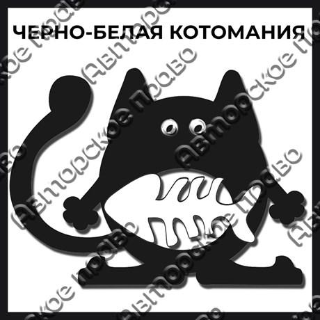 Магнит черно-белый с подвижными глазками Котейки вид 16 - фото 55569