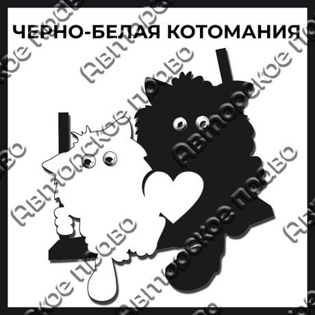 Магнит черно-белый с подвижными глазками Котейки вид 8 - фото 55577