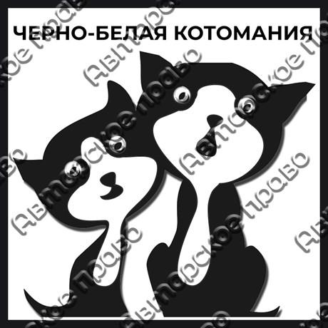 Магнит черно-белый с подвижными глазками Котейки вид 6 - фото 55579