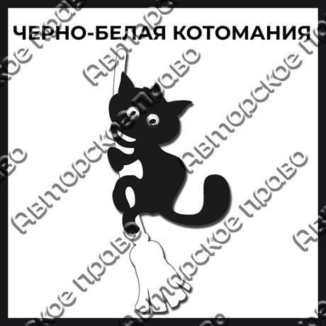 Магнит черно-белый с подвижными глазками Котейки вид 3 - фото 55581