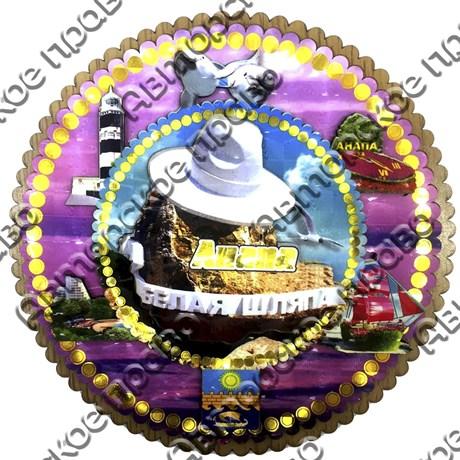 Панно 4-хслойное цветное 20 см Достопримечательности Вашего города - фото 55731