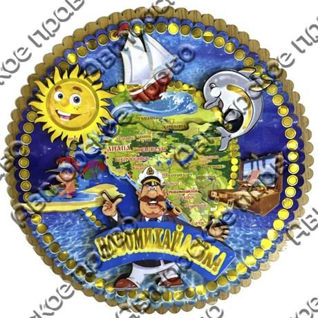 Панно 4-хслойное цветное 20 см Карта с символами Вашего города - фото 55732