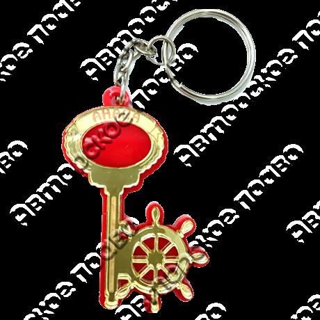 Брелок зеркальный на цветной подложке Ключ со штурвалом и символикой Вашего города - фото 57345