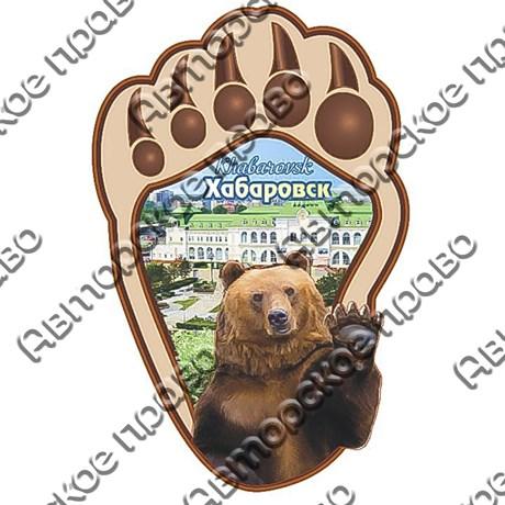 Магнитик 2-хслойный Лапа медведя вид 1 с видами или достопримечательностями Вашего города - фото 57620