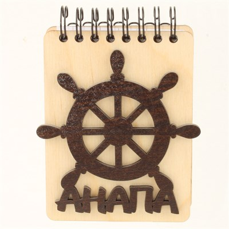 Магнит - блокнот деревянный с накладными деталями Штурвал с символикой Вашего города 50 листов - фото 57991