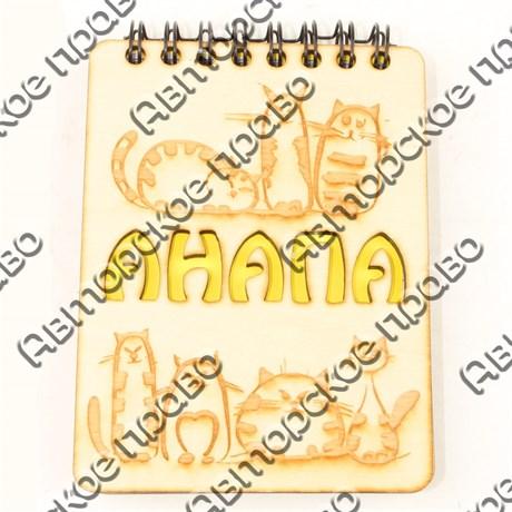 Магнит - блокнот деревянный с гравировкой Коты с символикой Вашего города 50 листов - фото 58002