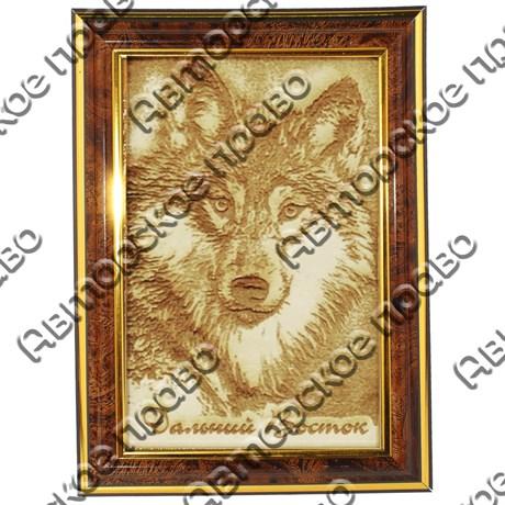 Картина 20х30см с гравировкой Волк вид 1 с символикой Вашего города - фото 58133