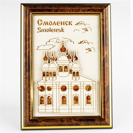 Картина 20х30 с гравировкой и натуральным янтарем вид 1 с Достопримечательностями Вашего города - фото 58145