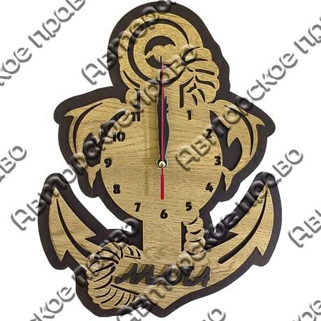 Часы 2-хслойные дерево Якорь с символикой Вашего города - фото 58154