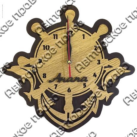 Часы 2-хслойные дерево Штурвал с символикой Вашего города - фото 58155