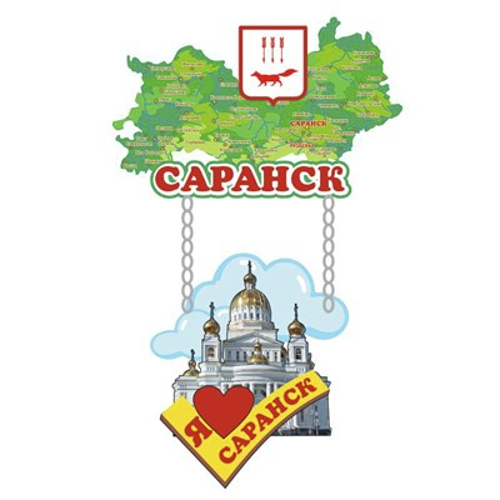 Магнит качели Карта с достопримечательностями Саранска вид 2 - фото 60257