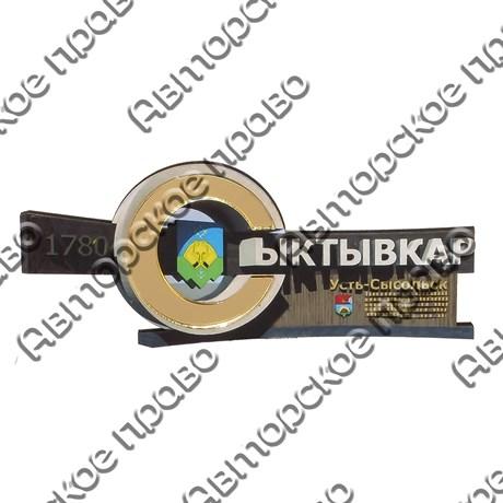 Магнит Логотип Сыктывкара вид 1 - фото 62352