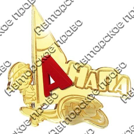 Магнит зеркальный с красной буквой Мальчик с парусником и символикой Вашего города - фото 65074