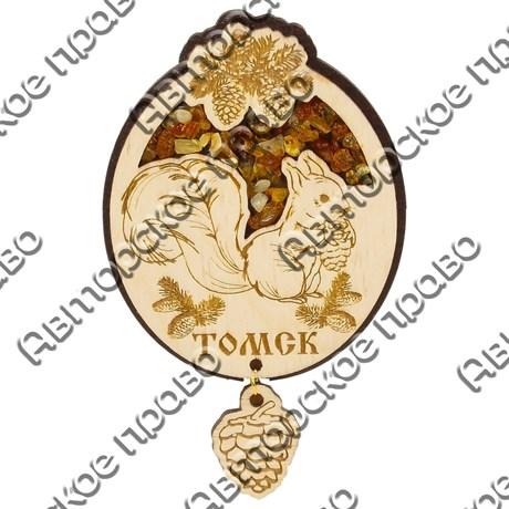 Магнит с янтарем и подвесной деталью Белочка с символикой Вашего города - фото 65453
