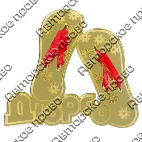 Магнит зеркальный Сланцы с символикой Сланцы - фото 70346