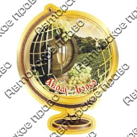 Магнит Глобус с символикой Абрау-Дюрсо - фото 70393