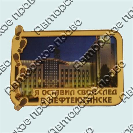 Купить магнитик зеркальный с картинкой достопримечательности города в золотой рамке следы - фото 9158
