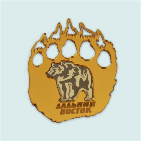 Купить магнитик зеркальный комбинированный золотой след с медведем - фото 9903