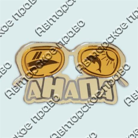 Купить магнитик зеркальный комбинированный серебряные очки с названием города - фото 9918