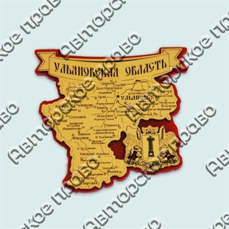 Купить магнитик зеркальный многослойный золотая карта региона с надписью на ленте - фото 9940